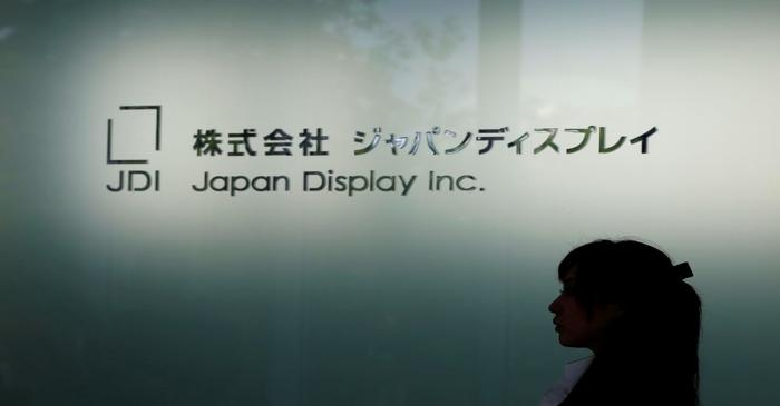 FILE PHOTO: The logo of Japan Display Inc is seen at the company's production line for LCD
