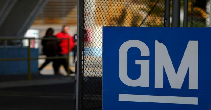 FILE PHOTO: The GM logo is seen at the General Motors plant in Sao Jose dos Campos