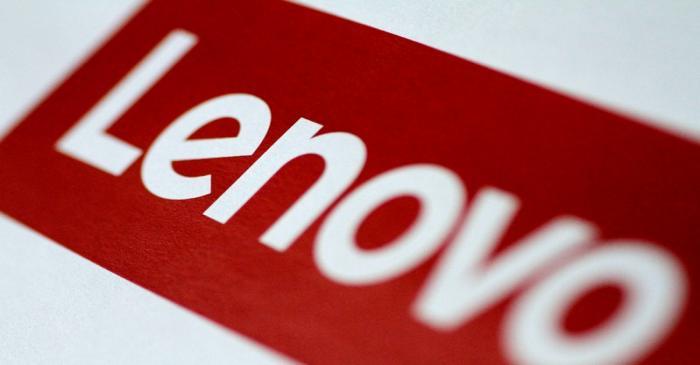 FILE PHOTO: Illustration photo of a Lenovo logo