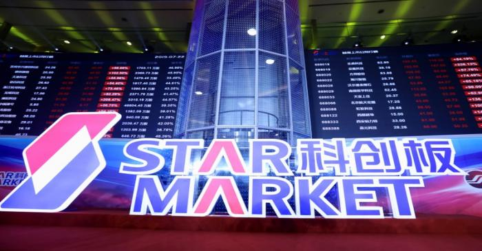 Sign for STAR Market is seen after the listing ceremony of the first batch of companies at