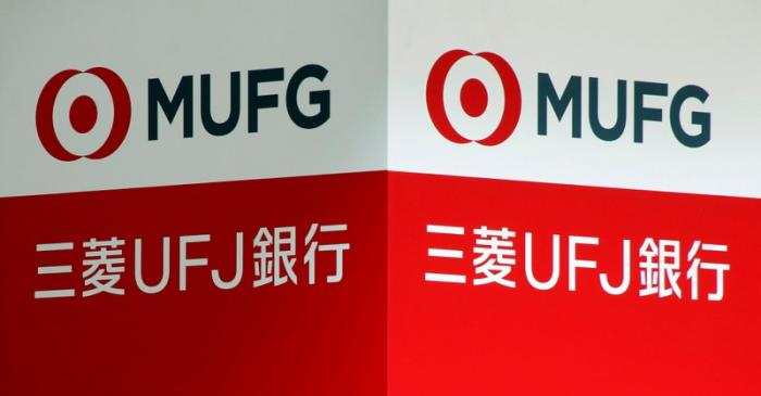 Signboards of MUFG Bank are seen in Tokyo