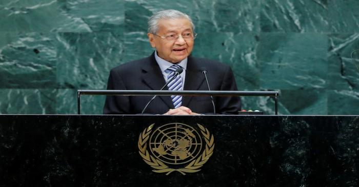 FILE PHOTO: Malaysian Prime Minister Mahathir Mohamad addresses the 74th session of the United