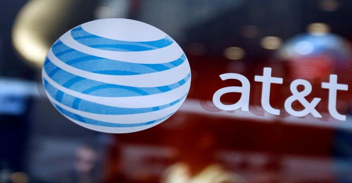 FILE PHOTO: The at&t logo is seen at their store in Times Sqaure in New York