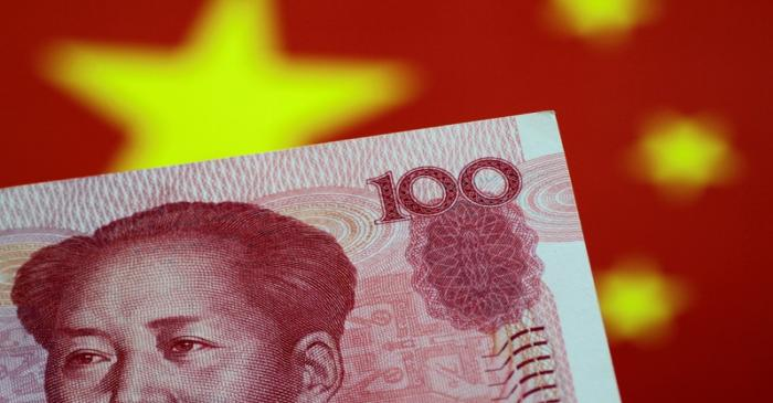 Illustration photo of a China yuan note