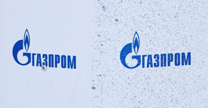 Gazprom logos are on display at Bovanenkovo gas field