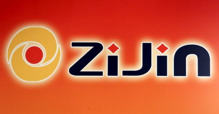 The company logo of Zijin Mining Group Co Ltd, China's biggest listed gold producer, is