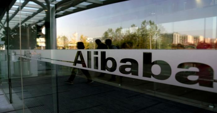 FILE PHOTO: A logo of Alibaba Group is seen during Alibaba Group's 11.11 Singles' Day global