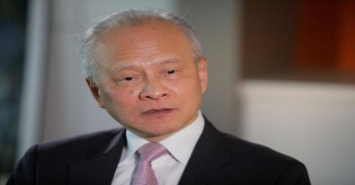 FILE PHOTO - China's ambassador to the United States Cui Tiankai answers reporters questions