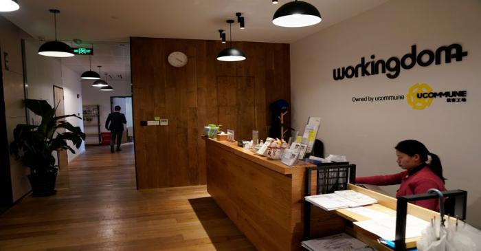 A room is seen at UCommune coworking space in Shanghai