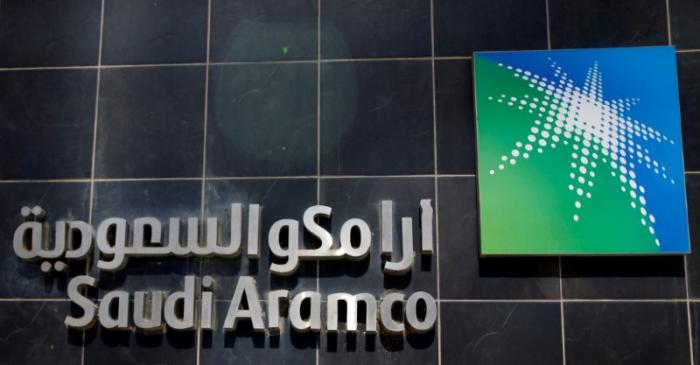 FILE PHOTO: The logo of Saudi Aramco is seen at Aramco headquarters in Dhahran