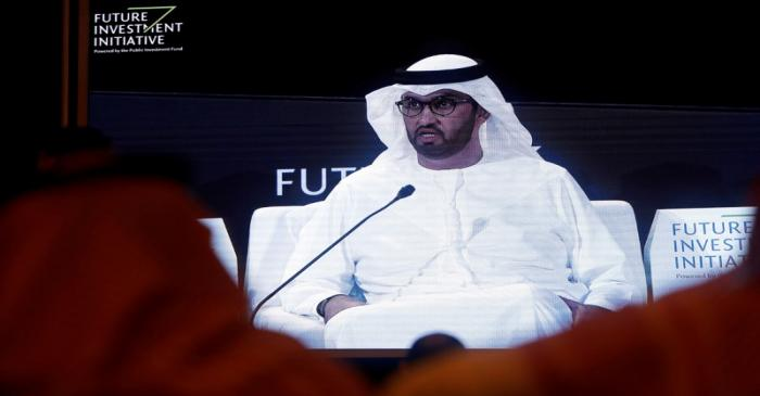 FILE PHOTO: Second day of the Future Investment Initiative conference in Riyadh