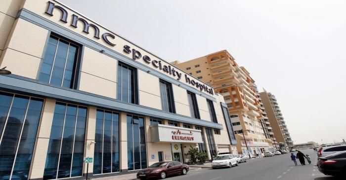 FILE PHOTO: NMC Specialty Hospital, part of NMC Healthcare group which listed in London Stock