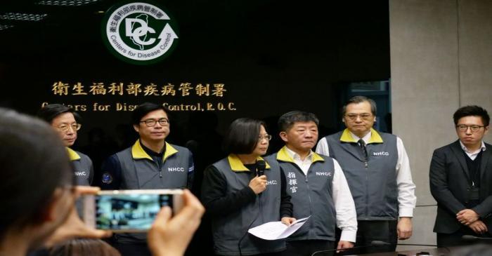 FILE PHOTO:  Taiwan President Tsai Ing-wen speaks about the coronavirus situation in Taiwan,