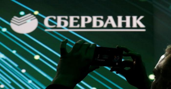 FILE PHOTO: St. Petersburg International Economic Forum