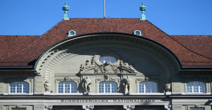 The Swiss National Bank (SNB) is pictured in Bern