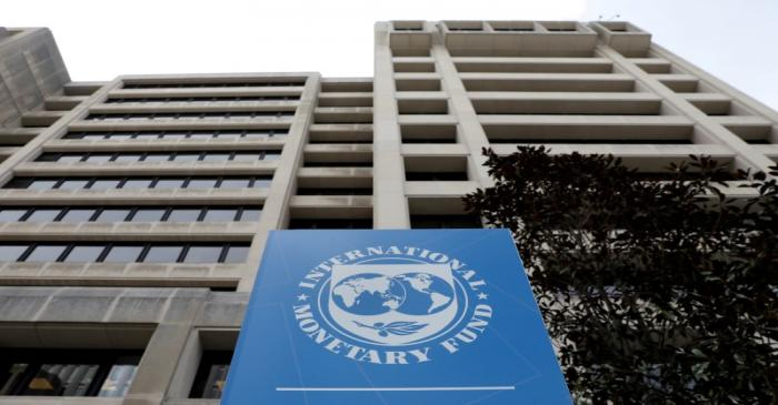 FILE PHOTO: The International Monetary Fund (IMF) headquarters building is seen ahead of the