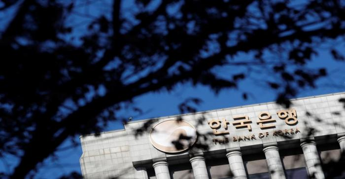 The logo of the Bank of Korea is seen in Seoul