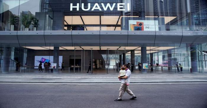 A general view of Huawei's first global flagship store