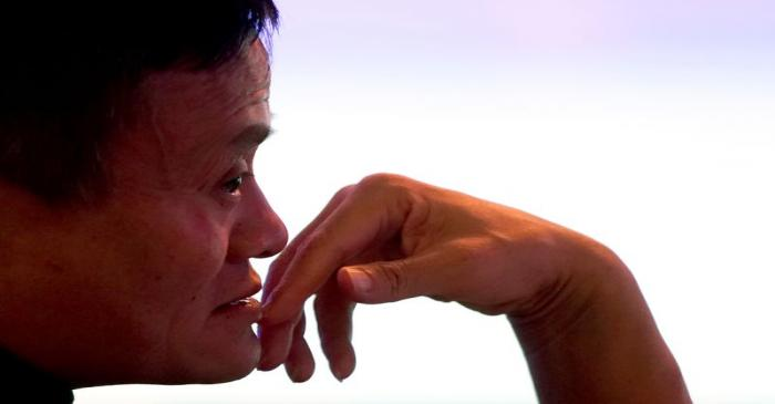 Alibaba Group co-founder and Executive Chairman Jack Ma attends Alibaba Group's 11.11 Singles'