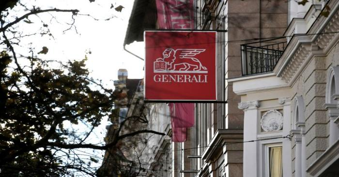 FILE PHOTO: Logo of insurance company Generali is seen on the company headquarters in Budapest