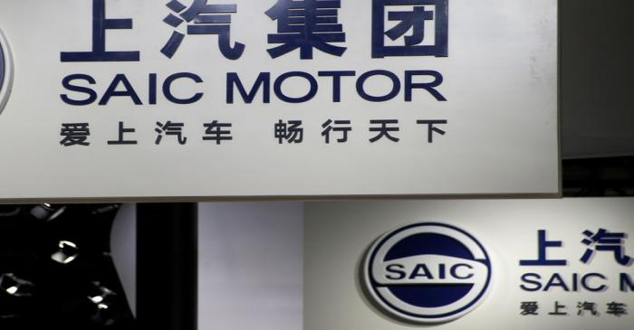 FILE PHOTO: SAIC Motor Corp's logos are pictured at its booth during the Auto China 2016 auto