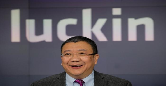 FILE PHOTO: Charles Zhengyao Lu, non-executive chairman of Luckin Coffee, speaks during the