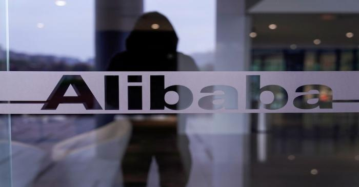 FILE PHOTO: A logo of Alibaba Group is seen at the company's headquarters in Hangzhou