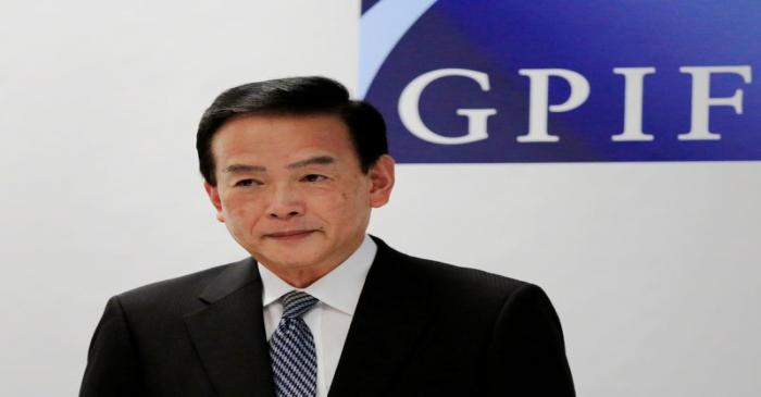 Japan's Government Pension Investment Fund (GPIF) President Masataka Miyazono sepaks to media