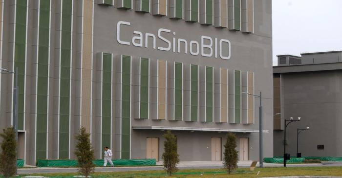 FILE PHOTO: Chinese vaccine maker CanSino Biologics' sign is pictured on its building in
