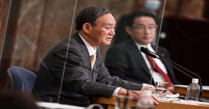 Liberal Democratic Party debates in Tokyo