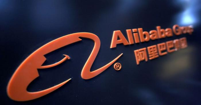 FILE PHOTO: A logo of Alibaba Group is seen at an exhibition during the World Intelligence