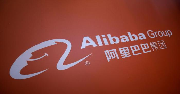 A logo of Alibaba Group is seen at the World Internet Conference (WIC) in Wuzhen