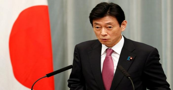 Japan's Minister in charge of economic revitalisation and measures for the novel coronavirus