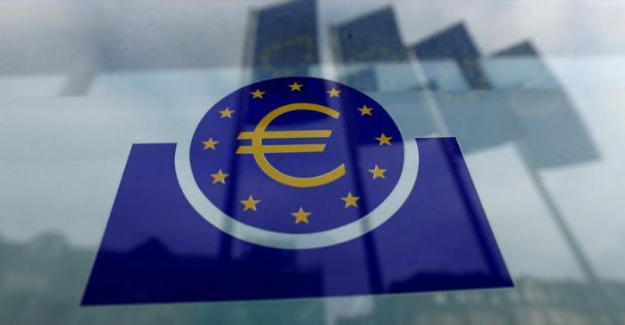 FILE PHOTO: The European Central Bank logo