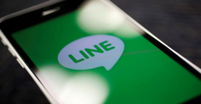 FILE PHOTO: The logo of free messaging app Line is pictured on a smartphone in this photo