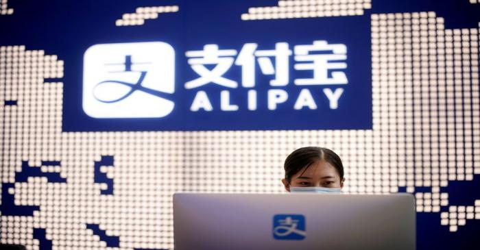 FILE PHOTO: Alipay logo is pictured at the Shanghai office of Alipay, owned by Ant Group which