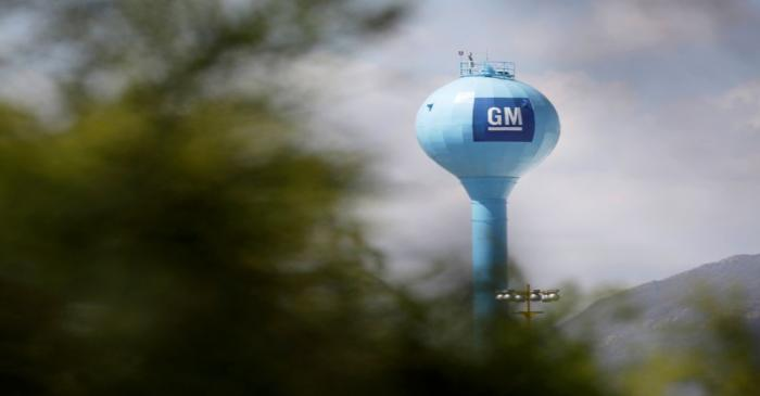 FILE PHOTO: The GM logo is pictured at the General Motors Assembly Plant in Ramos Arizpe,