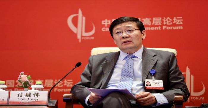 Lou Jiwei speaks at the China Development Forum in Beijing
