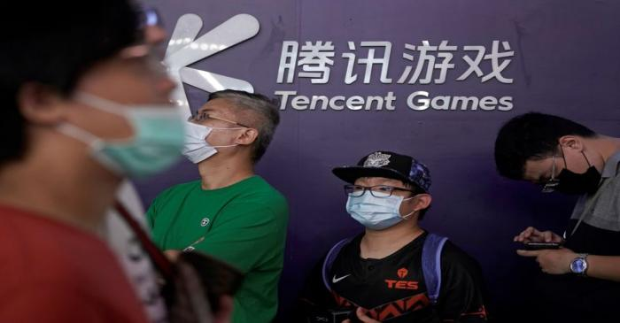 Tencent Games sign is seen at the China Digital Entertainment Expo and Conference (ChinaJoy) in