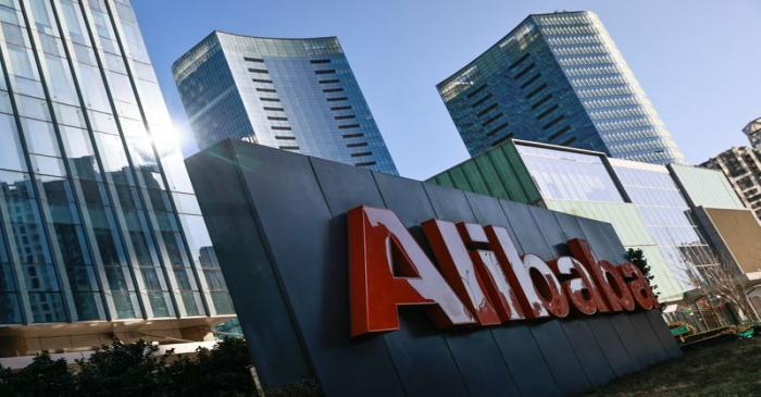 The logo of Alibaba Group is seen at its office in Beijing