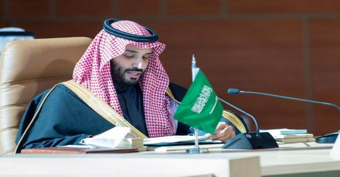 FILE PHOTO: Saudi Arabia's Crown Prince Mohammed bin Salman speaks during the Gulf Cooperation