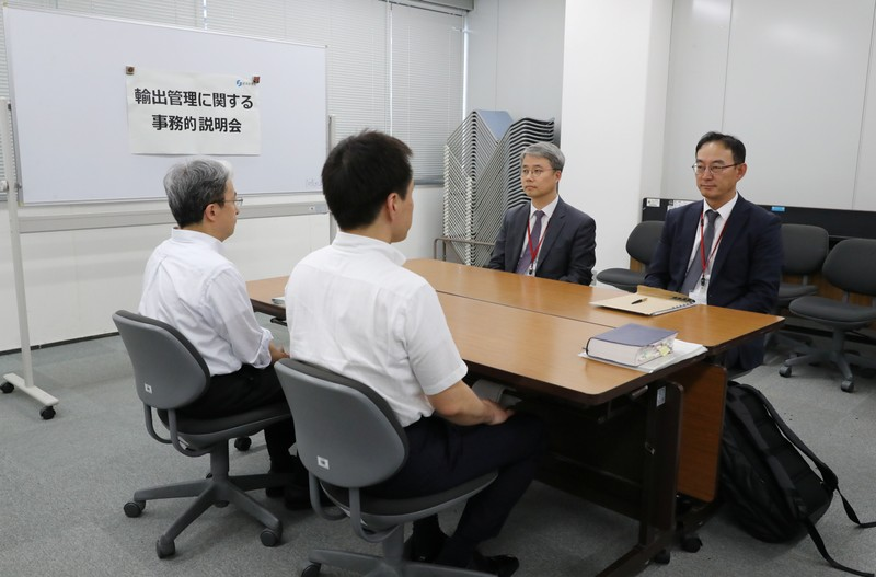 Working level officials from Japan and South Korea hold a meeting about Japan's recent