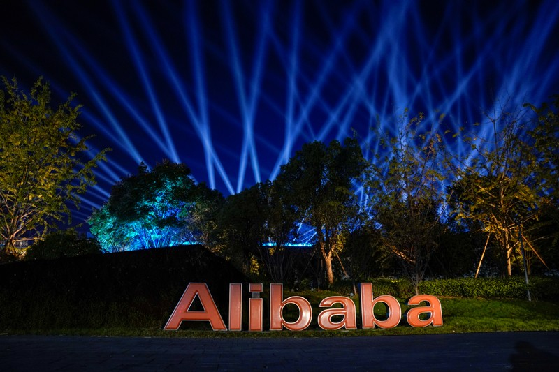 The logo of Alibaba Group is seen during Alibaba Group's 11.11 Singles' Day global shopping