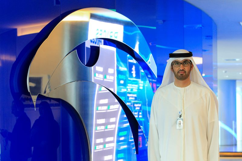 General view of Panorama Digital Command Centre at the ADNOC headquarters in Abu Dhabi
