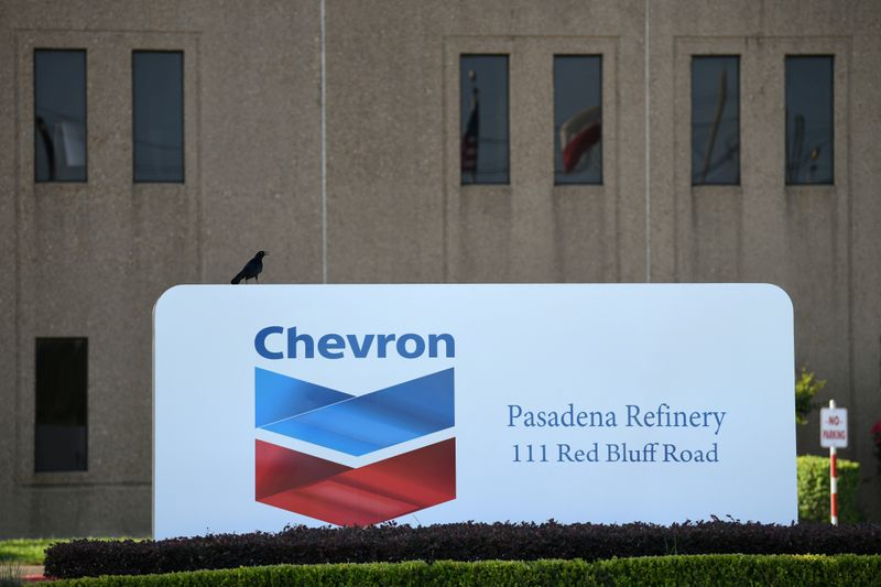 FILE PHOTO: An entrance sign at the Chevron refinery, located near the Houston Ship Channel, is