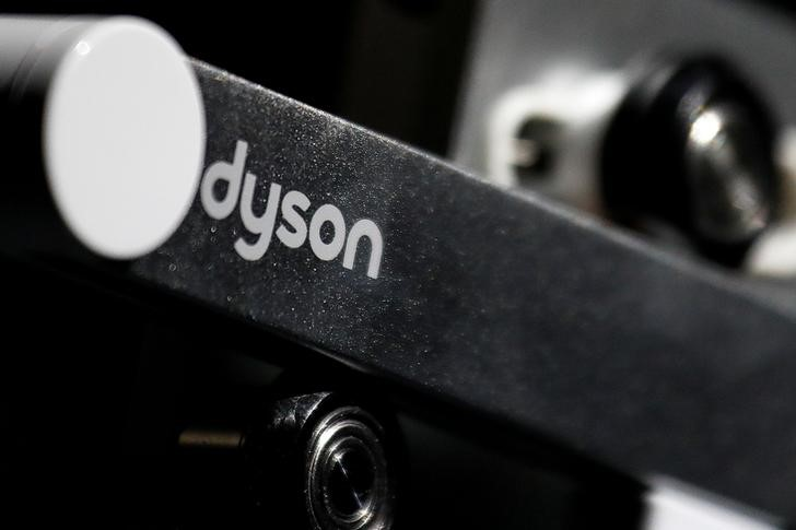 FILE PHOTO: Dyson logo is seen on one of company's products presented during an event in