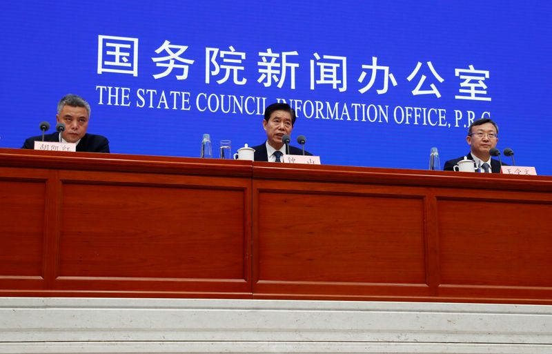 News conference at the State Council Information Office following the outbreak of the