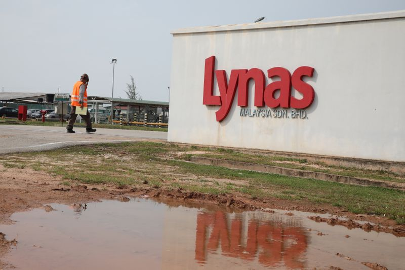 A general view of the Lynas Advanced Materials Plant in Gebeng, Pahang.