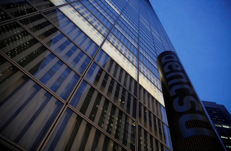 Dentsu's logo is seen at its head office building in Tokyo