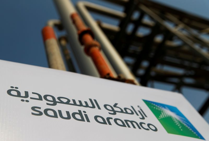 FILE PHOTO: Saudi Aramco logo is pictured at the oil facility in Abqaiq